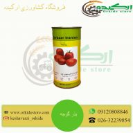 بذر گوجه سوپر چف